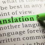 Traduções perdidas: 18 livros que merecem ser (re)editados no Brasil